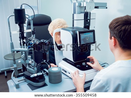 Consultation with an ophthalmologist. Medical equipment. Coreometry