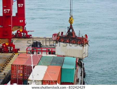 container cargo operation - stock photo
