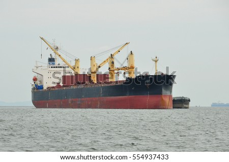 Container Cargo ship in the ocean