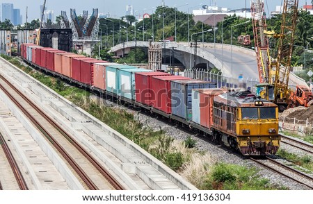 Container Freight Train - stock photo