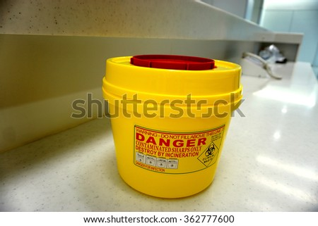 Container of  hazardous waste used in the hospital.                     - stock photo