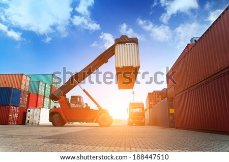Containers at an industrial port - stock photo