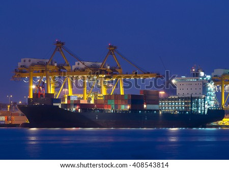 Containers loading by crane in the morning , Trade Port , Shipping - stock photo
