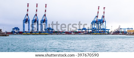 Containers port loading job by crane Trade Port Shipping - stock photo