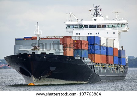 Containervessel - stock photo