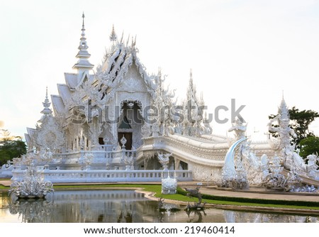 Contemporary Architecture Temple in Thailand. - stock photo