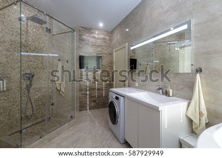 Contemporary Bathroom In A Luxury Apartment. Expensive Materials. Stone  Tile On Walls And Floor