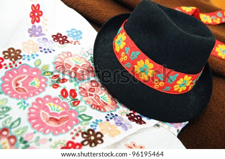 Contemporary traditional Slovak costume for men - stock photo