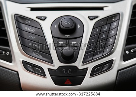 control panel and cd in a modern car  - stock photo