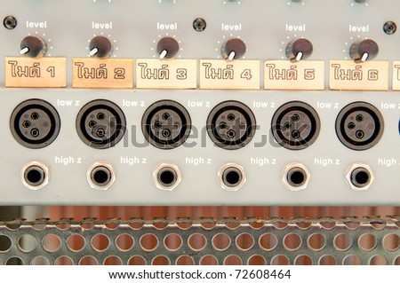 Control Plug with your sound control - stock photo