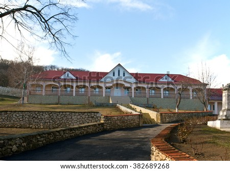 Convent Suruceni area in the Republic of Moldova - stock photo
