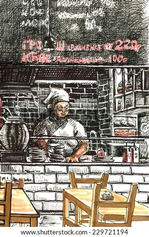 Cook book. Illustration ink on paper - stock photo