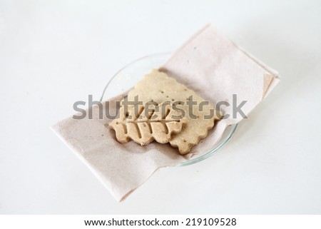 Cookie isolated in white background
