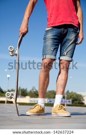 cool skateboard on the street - stock photo