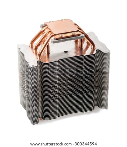 cooler for computer isolated - stock photo