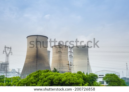 cooling tower closeup in thermal power plant  - stock photo