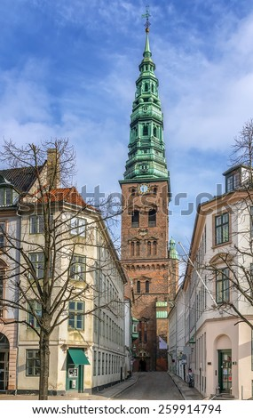 Copenhagen Contemporary Art Center is located in remains (a tower) of St Nicholas Church, which was destroyed in the fire of 1795. - stock photo