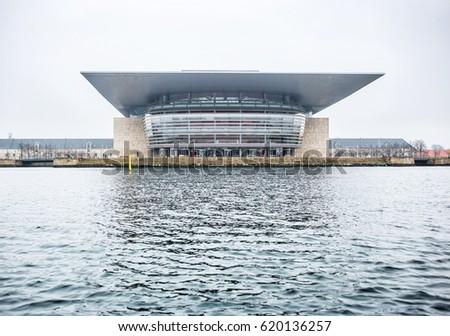 Copenhagen Opera House Stock Images RoyaltyFree Images Vectors