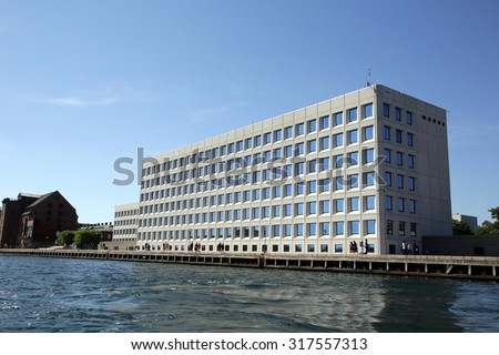 COPENHAGEN, DENMARK - SATURDAY, AUGUST 22, 2015: The headquarters of A.P. Moller-Maersk Group. Maersk is the world's largest shipping lines.