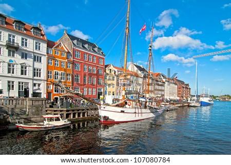Copenhagen promenade. The area of the old town. - stock photo