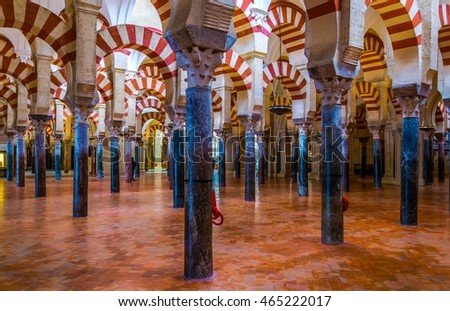 CORDOBA, SPAIN, JANUARY 8, 2016: Arches and Pillars of the la Mezquita cathedral in Cordoba, Spain.