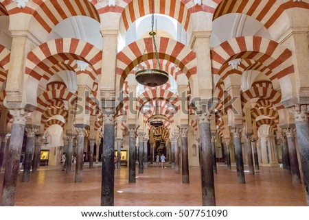 cordoba spain july 9 mosque cathedral cordoba stock photo edit now