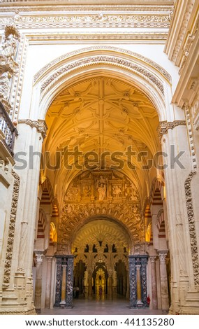 CORDOBA, SPAIN - JUNE 4: Interior view of La Mezquita Cathedral on June 4, 2014 in Cordoba, Spain. The cathedral was built inside of the former Great Mosque. Popular tourist destination in Spain.