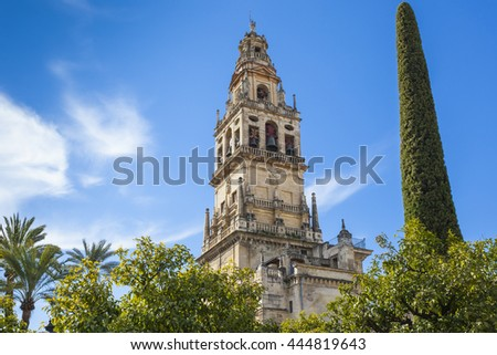CORDOBA - SPAIN - JUNE 10, 2016 : Old Torre del Alminar Bell Tower Mezquita Cordoba Andalusia Spain. Mezquita created Mosque in 785 converted to a Cathedral in 1500.