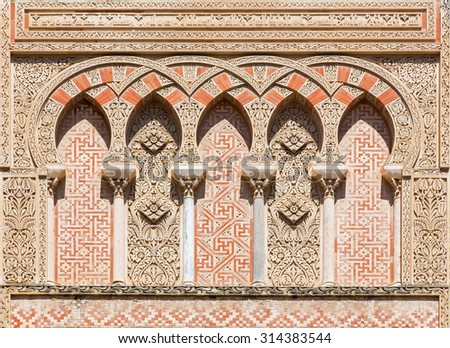 CORDOBA, SPAIN - MAY 26, 2015: The detail of mudejar portal of the Cathedral. - stock photo
