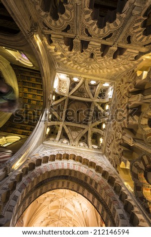 CORDOBA, SPAIN - NOVEMBER 01, 2013: The Great Mosque of Cordoba is a medieval Islamic mosque regarded as one of the most accomplished monuments of Moorish architecture in Cordoba, Andalusia.
