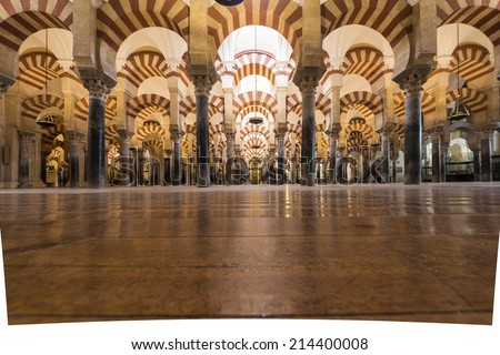 CORDOBA, SPAIN - NOVEMBER 01, 2013: The Great Mosque of Cordoba is a medieval Islamic mosque regarded as one of the most accomplished monuments of Moorish architecture in Cordoba, Andalusia. - stock photo