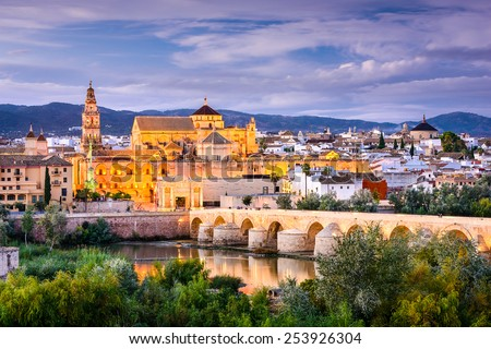 Cordoba, Spain old town skyline at the Mosque-Cathedral. - stock photo
