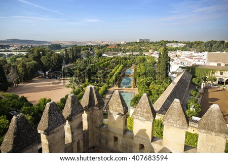 CORDOBA, SPAIN - September 10, 2015: Early morning at the gardens of the Alcazar of the Catholic Monarchs on September 10, 2015 in Cordoba, Spain - stock photo