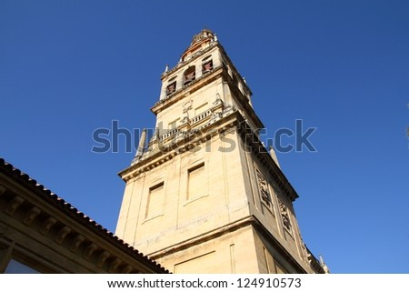 Cordoba, Spain. The Great Mosque (currently Catholic cathedral). UNESCO World Heritage Site. Old tower.