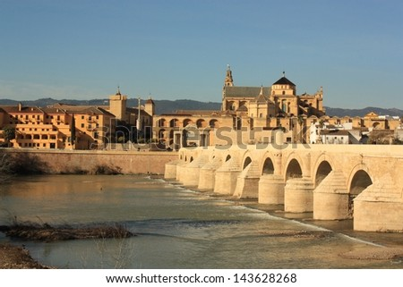 Cordoba town in Spain. The Great Mosque (currently Catholic cathedral). - stock photo