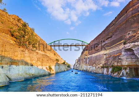 Corinth channel in Greece - travel background - stock photo
