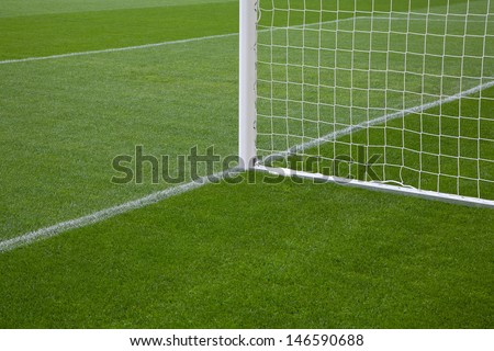corner of the goal with net - stock photo