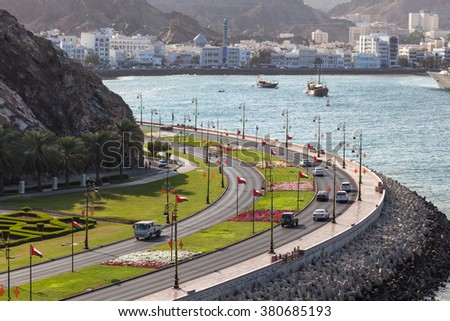Corniche and the old town of Muttrah. Muscat, Sultanate of Oman, Middle East