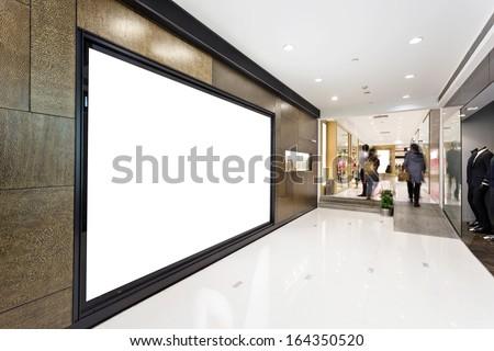 corridor in modern shop - stock photo