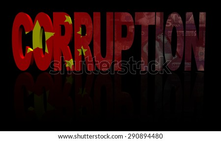 Corruption text with Chinese flag and currency illustration - stock photo