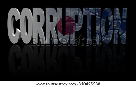 Corruption text with Japanese flag and currency illustration - stock photo