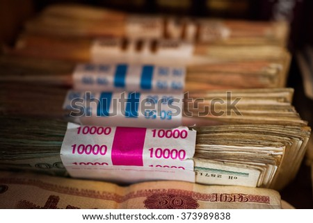 counted the money in the package, the Belarusian money - stock photo