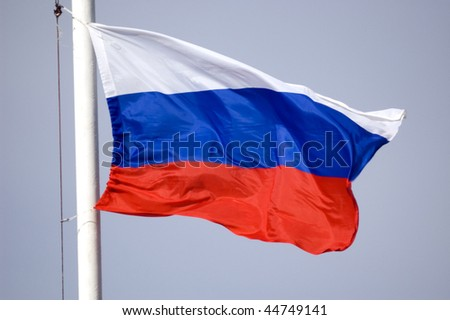 Country flag fluttering on a staff