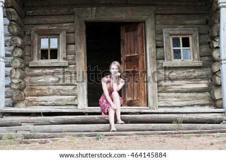 Door Threshold Stock Images Royalty Free Images Amp Vectors