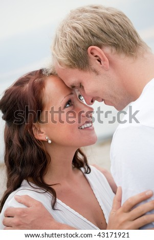couple embrace each other - stock photo