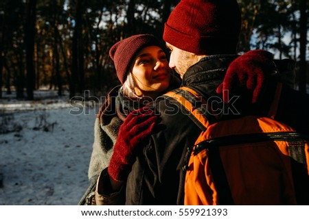 Couple has fun and laughs  kiss  Young hipster couple hugging each other in  winter. Couple Hugging Stock Photos  Royalty Free Images   Vectors