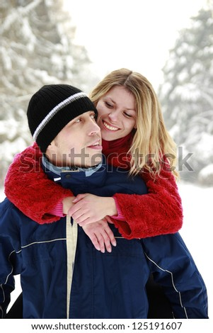 couple in the park in winter