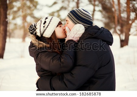couple in the winter park