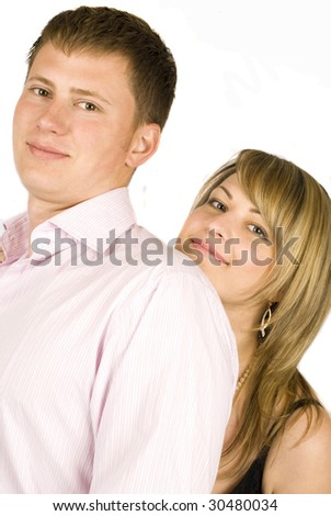 Couple of young adults - stock photo