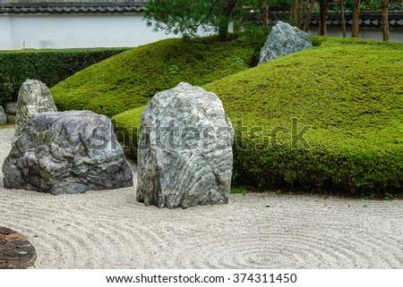 Couple zen garden stones stock photo 100 legal protection couple of zen garden stones workwithnaturefo